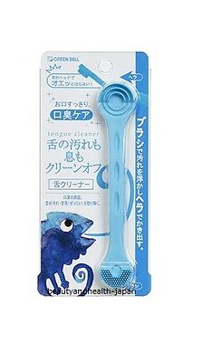 Japan Green Bell Mouth/oral Tongue Clean/cleaner Brush/scraper Mint G-2184