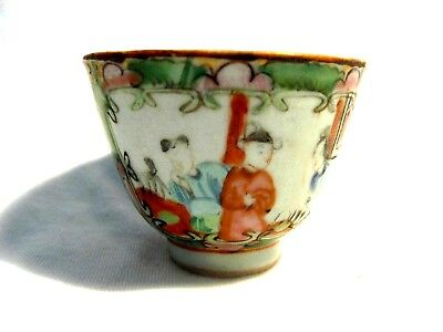Antique 19th Century Chinese Canton Export Famille Rose Medallion Porcelain Cup