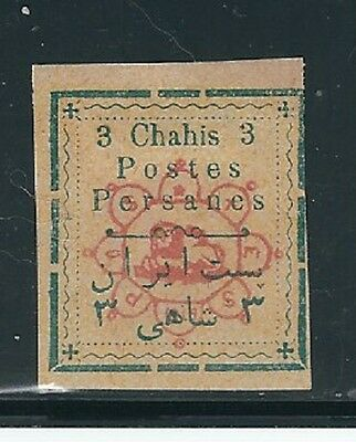 Persia Stamps- Scott # 282/A25-3c-Mint/H-1902-NG-IMP-Type II