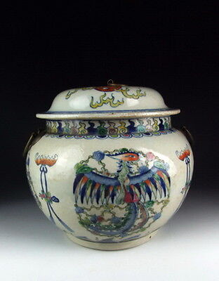 Chinese Antique Five Colored Lidded Porcelain Pot with Phoenix
