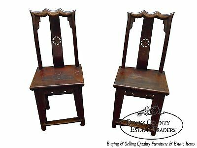 Antique Chinese Elmwood Pair of Side Chairs
