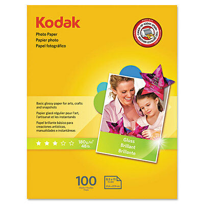 Kodak Photo Paper 6.5 mil Glossy 8-1/2 x 11 100 Sheets/Pack 8209017
