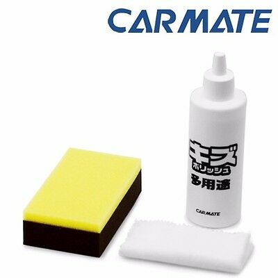 Carmate C36 Car Gloss Polish for Scratch Compound Cleaner Towel Sponge Wax