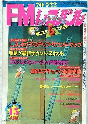 FM Recopal 1979 9/July Japan Music Magazine Kate Bush Jimmy Cliff