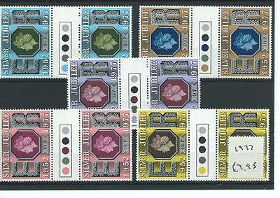 wbc. - GB - COMMEMS - 1977 - SILVER JUBILEE - T/L GUTTER PAIRS - UNM MINT SETS