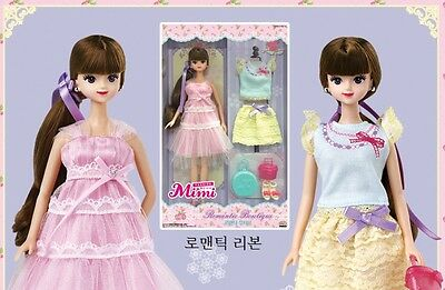 "Korean Doll  Mimi  ""2016 NEW ""  Romantic Ribbon """