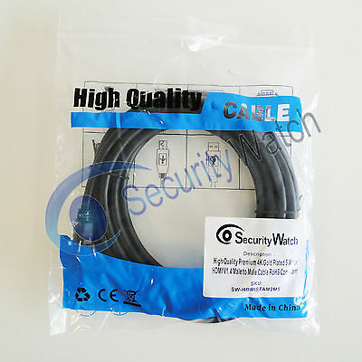 Premium 4K Gold Plated 5 Meter HDMI V1.4 Male to Male Cable FREE DELIVERY #215