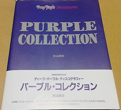 Deep Purple Discography PURPLE COLLECTION Japan photo Book 1993