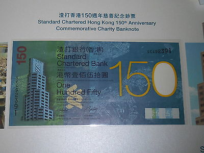 HONG KONG SCB STANDARD CHARTERED 150th anni COMMEMORATIVE $150 BANKNOTE 2009