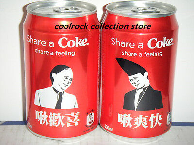 2016 Taiwan coca cola Share a Coke 2 cans set empty 330ml