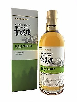 Nikka Miyagikyo Single Malt Japanese Whisky Malty & Soft 500ml 55%. LIMITED!!!