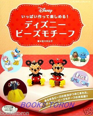 Disney Beads Motif Definitive Edition /Japanese Beads Craft Book Brand New!