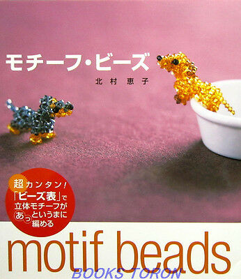 Motif Beads DOG, CAT, DOLPHIN.../Japanese Beads Craft Pattern Book