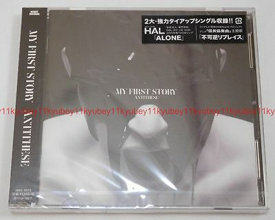 New MY FIRST STORY ANTITHESE First Limited Edition CD DVD Japan F/S INRC-15