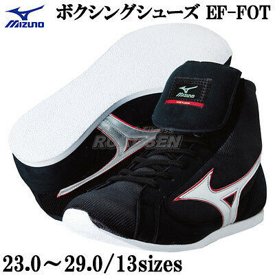 [Mizuno] Boxing Shoes EF-FOT Model 36KB30003 Black Silver (Choose Size)