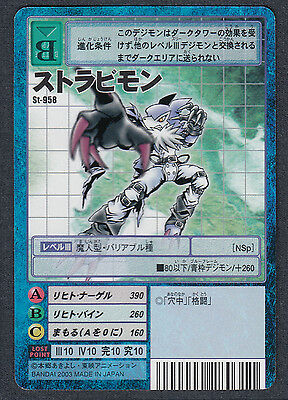 Strabimon - ST-958 - NM - Rookie - Japanese Digimon Card