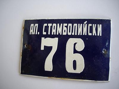 Vintage Cobalt Blue White Enamel Porcelain Tin Sign Plate Bulgarian Street Name