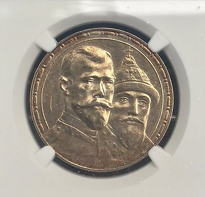 RUSSIA SILVER ROUBLE 1913 BC NGC AU Grade Russian Rubl Russland Romanov Грубый