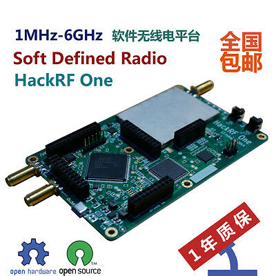 HackRF One 1MHZ - 6GHZ open-source software radio platform SDR development