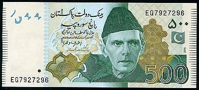 PAKISTAN 500 Rupees 2016 P-NEW AUNC uncirculated banknote