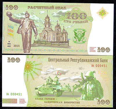 Russia 100 ruble 1998, Project Design banknote samples