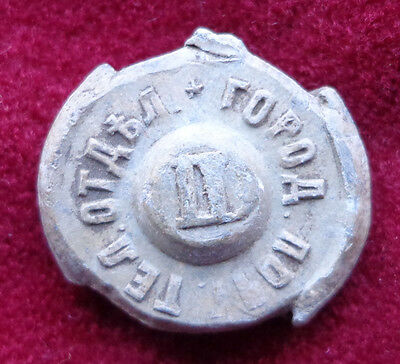 Imperial Russia Seal Customs Stamp Tin Lead