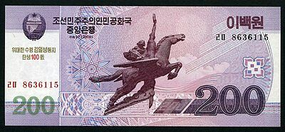 KOREA 200 Won 2008 (2014) P-NEW B352 UNC Commemorative Issue uncirculated