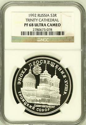 Russia 1992 3 Rouble 1 Oz Silver Saint Trinity Cathedral NGC PF 68 UC Nice Condi