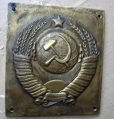 Coat of arms of the Soviet Union with the border post, bronze- LOOK!!