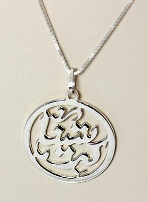"Beautiful Sterling Silver Arabic Medallion Pendant Necklace 17"" - 4438"
