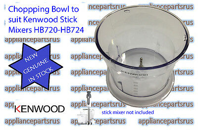 Kenwood Stick Mixer Chopping Bowl - Part No 712995 - NEW - GENUINE - HB720 HB724