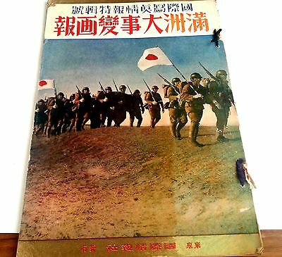 Manchurian Incident War Japan Photo Book Pictorial 1931