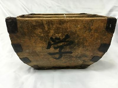 Wooden Chinese Rice Bucket c.1920's