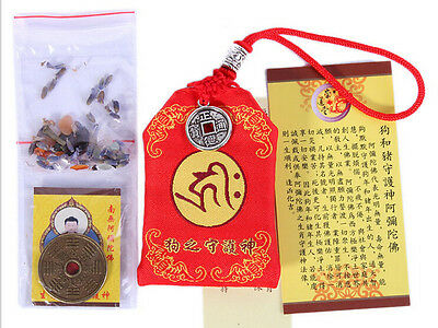 Chinese Lucky Feng Shui Chinese Zodiac Dog Amulet,Good Fortune, Wealth, Gift