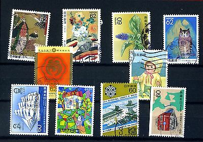 LOTTO 002 GIAPPONE - JAPAN    Serie  10 francobolli - stamps - timbres