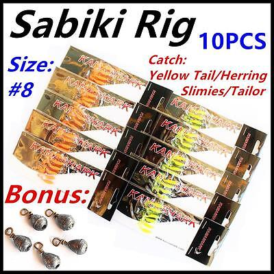 10X Bait Jig Live Bait Fishing Rigs Sabiki Size #8 Yellowtail Herring Pichard