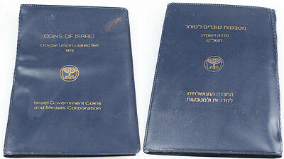 1979 Bank Of Israel Official Uncirculated Set/7 Coin Types