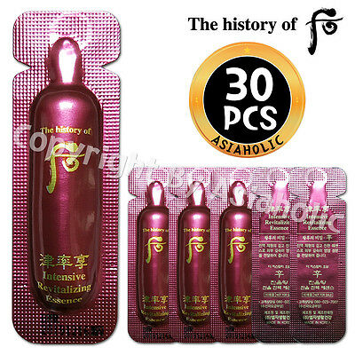 The history of Whoo Jinyul Essence 1ml x 30pcs (30ml) Sample Newist Version