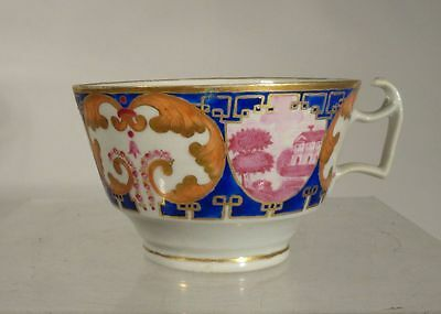 Antique Chinese Export Underglaze Blue and White Mandarin Palette Mug Cup Tea