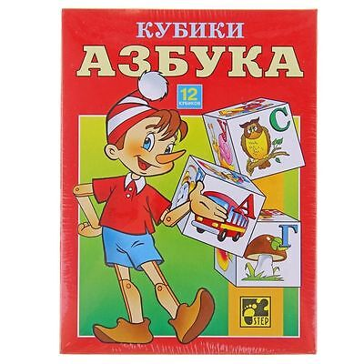 Russian Alphabet Toy! Set of plastic cubes bricks with letters! Russian ABC!