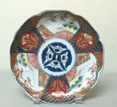 "19th C. ANTIQUE JAPANESE IMARI DECORATED 8.50"" BOWL, MEIJI PERIOD, c. 1860-70"