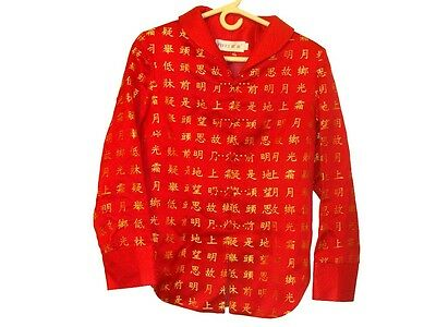 Yifei Silk Jacket Chinese Siouxsie Chic Fashion Disco 70s 1970s