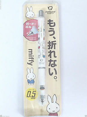 Miffy DelGuard Automatic Mechanical Pencil 0.5mm White From Japan CA