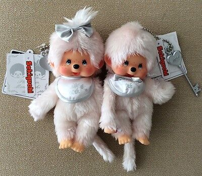 Sekiguchi Monchhichi Boy And Girl Limited Plush 40th Anniversary Platinum