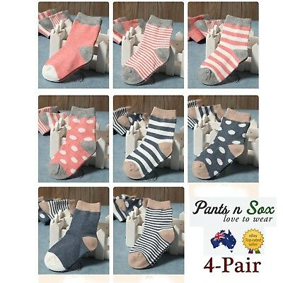 4 Pairs Boys Baby Socks Kids Toddler Infant Cotton Socks Girls All Sizes from 0
