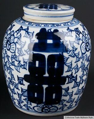 China 20. Jh. Dose -A Chinese Blue & White Storage / Ginger Jar - Cinese Chinois