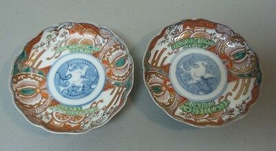 "PAIR 19th C. ANTIQUE JAPANESE ARITA IMARI 4 5/8"" BOWLS, SCALLOPED RIM"