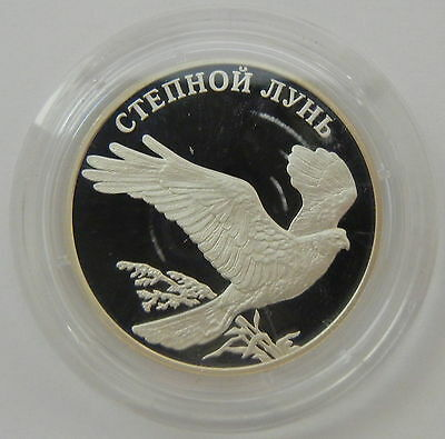 2007 Russia 1 Rouble Silver Proof Red Book