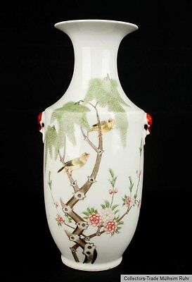 China 20. Jh. -A Chinese Famille Rose Porcelain Vase - Vaso Cinese Chinois Chino