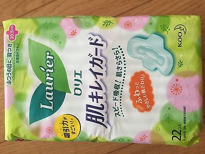 sanitary napkin with wings for noon Japan KAO Laurier 20.5cm 22pcs